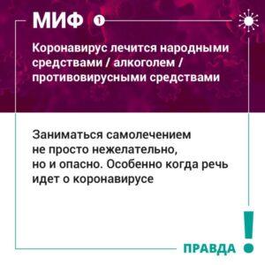 IMG-20200316-WA0069